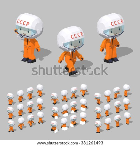 cartoon soviet cosmonaut