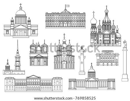 cartoon symbols and objects set