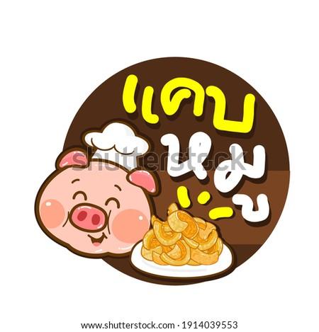 "Cartoon Thai Pork Snack in Thai Language it mean ""Thai Pork Snack"""