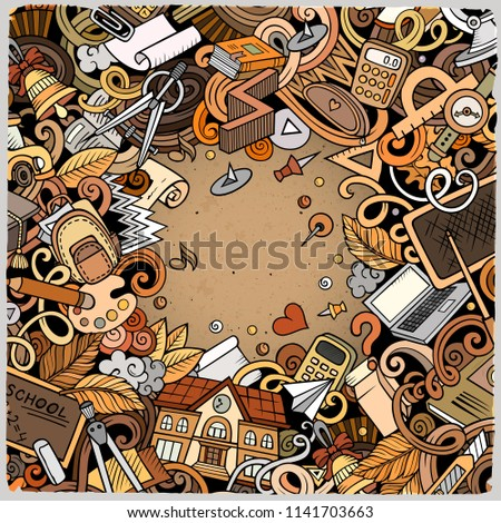 Cartoon vector doodles Back to school frame. Colorful, detailed, with lots of objects background. All objects separate. Bright colors education funny border #1141703663