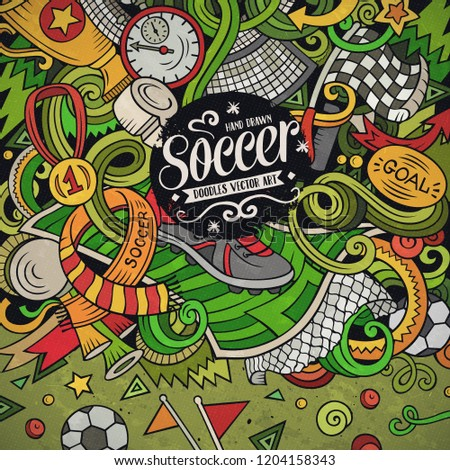 Cartoon vector doodles Soccer frame. Colorful, detailed, with lots of objects background. All objects separate. Bright colors football funny border #1204158343