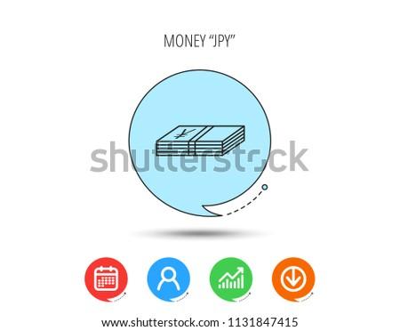 Yen Vectors Download Free Vector Art Stock Graphics Images
