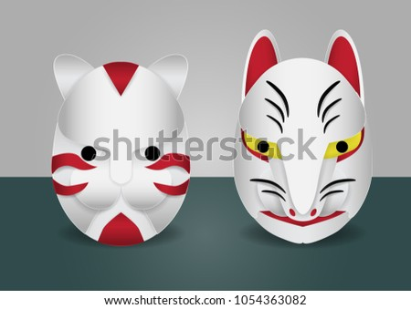 Stock Photo Cat and fox Japanese masks style,paper artwork design,vector