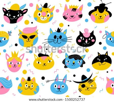cat cute seamless pattern with