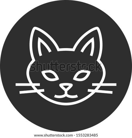 Cat Feline Head Outline Icon