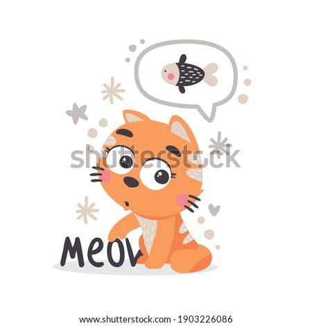 cat in love vector illustration