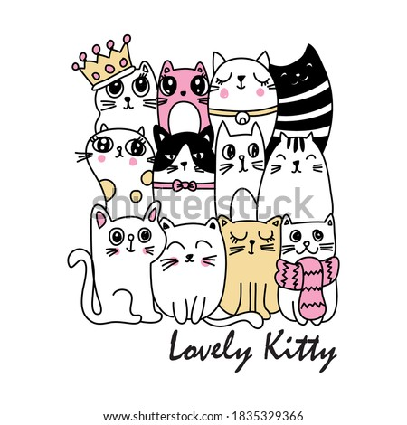 Cat Lover - Cat T-shirt - Cat Lover T-shirt