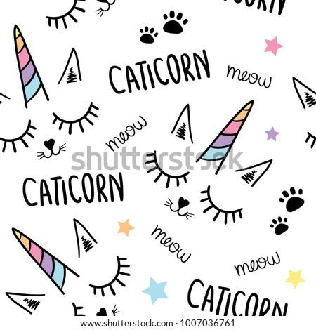 cat unicorn seamless pattern