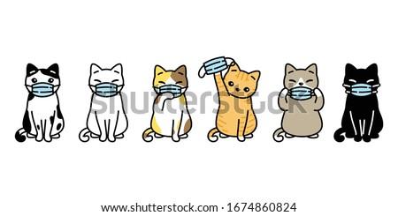 cat vector covid 19 virus face