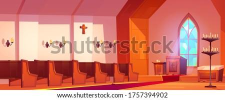 catholic church interior with