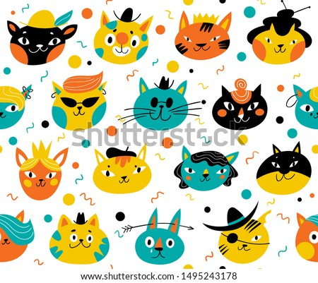 cats and kittens  seamless