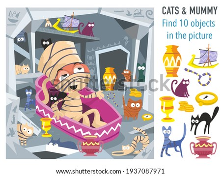 Cats and Mummy. Find 10 objects in the picture. Vector illustrations, full color.