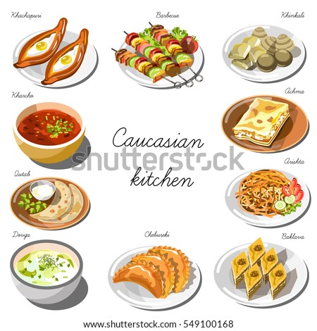 Caucasian cuisine set. Collection of food dishes for the decoration of restaurants, cafes, menus. Vector Illustration. Isolated on white.