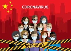 Caution warning strip. Coronavirus! Chinese coronavirus 2019-nCoV. Group of people wearing medical masks. Dangerous chinese nCoV coronavirus, SARS pandemic risk alert. Vector illustration