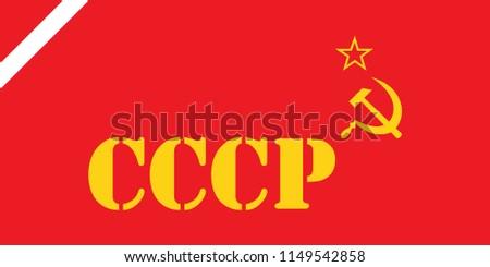 cccp symbol  communist icon