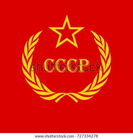 cccp symbol isolate on red