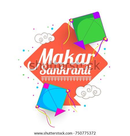 celebrate makar sankranti