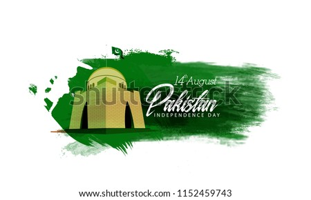 Pakistan Day Background - Download Free Vector Art, Stock Graphics