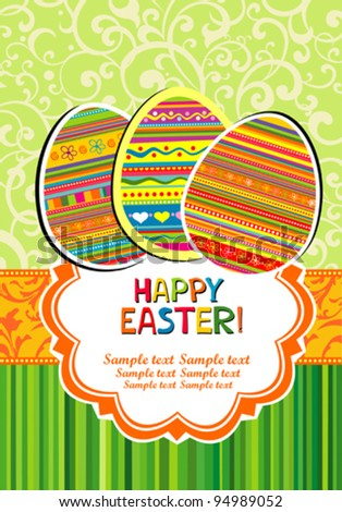 Celebration background with egg and place for your text. Vector Illustration