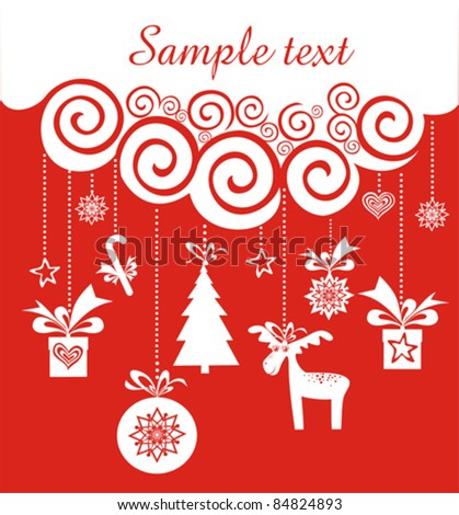 Celebration background with gift boxes and place for your text. vector illustration