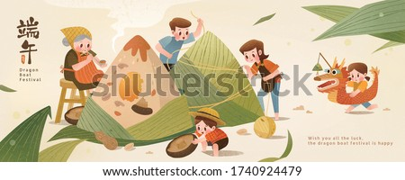 Celebration banner of happy dragon boat festival, cute family wrapping tasty rice dumplings together, Chinese translation: Duanwu