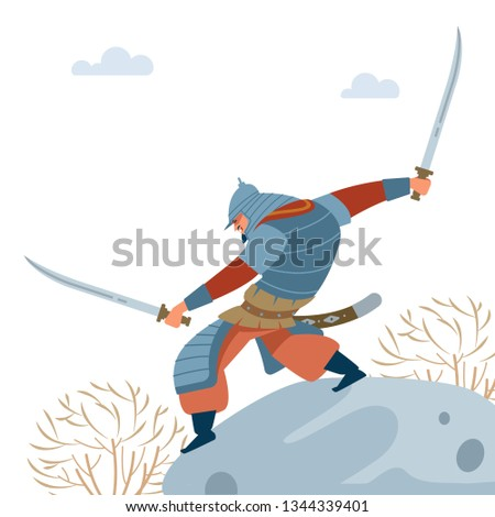 Central Asian Warrior. Nomad warrior with two swords on stone, attacks in battle. Medieval battle illustration. Historical illustration. Isolated vector flat illustration
