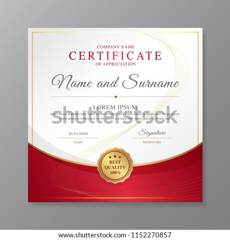 certificate and diploma of appreciation template luxury and modern design vector illustration #1152270857