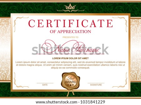 Certificate in the official, solemn, elegant, Royal style in green and gold tones, with the image of the crown and gold wax seal (horizontal format)