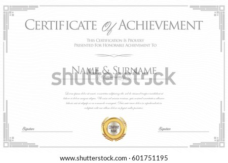 Certificate of achievement or diploma template