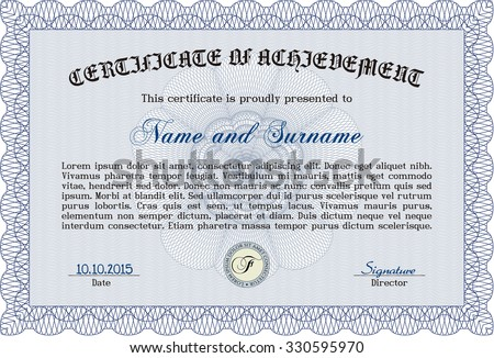 Certificate of achievement template. With complex linear background. Border, frame.Cordial design.