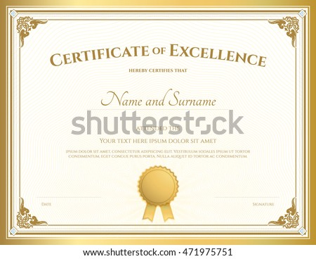 Certificate of excellence template with vintage gold border