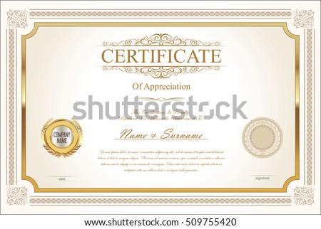 Certificate or diploma template