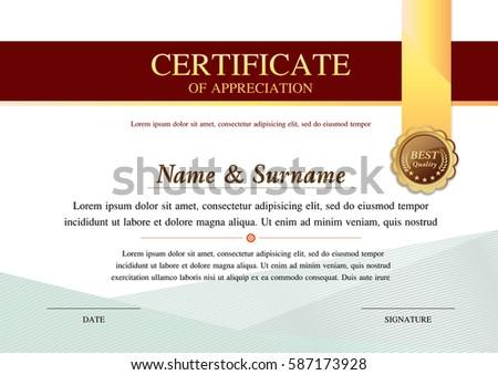 certificate template, warranty #587173928