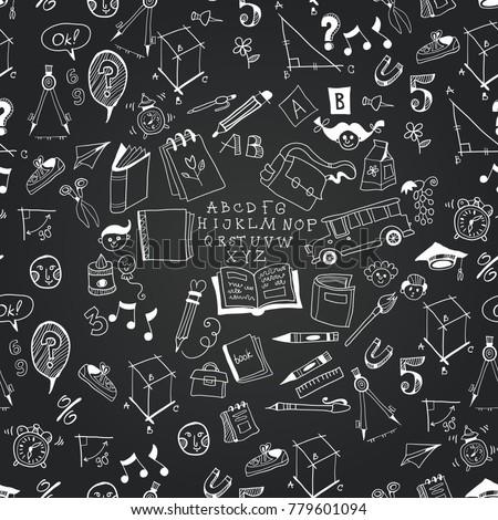 Chalkboard monochrome school icon seamless pattern. White childish drawing on a black blackboard background