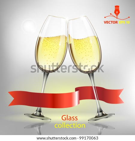Champagne glass. Vector