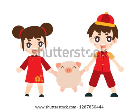 character  for chinese new year card of the year of pig