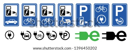 Charge charging point area, cable battery e bike station. For electric ebike  scooter logo. Fun vector bicycle icon or sign. Parking for plug or unplug bikes zone symbol