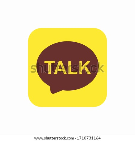 Chat messenger icon. Talk interface message button. A yellow square button with a brown message on it isolated on a white background. Social media web element. Vector illustration