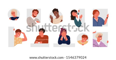 Cheerful, curious, happy people flat vector illustration set. Men and women peeping, staring, smiling cartoon characters collection. Male and female portraits bundle. Adorable guys and girls pack.