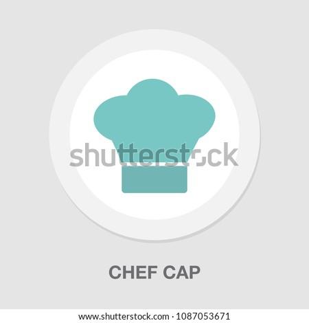 chef cap illustration - restaurant symbol, cooking food sign