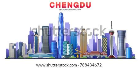 chengdu   china  city skyline