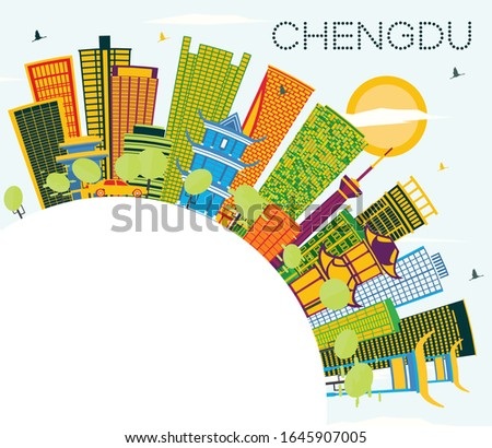Chengdu China City Skyline with Color Buildings, Blue Sky and Copy Space. Vector Illustration. Business Travel and Tourism Concept with Modern Architecture. Chengdu Cityscape with Landmarks.
