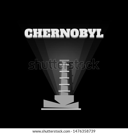 chernobyl nuclear atom electric