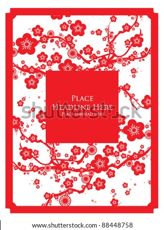 cherry blossom frame vector/illustration