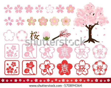 cherry blossom icon and logo