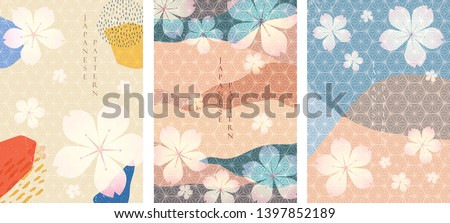 Cherry blossom template vector. Japanese pattern with grunge texture. Flower background and landscape pattern.
