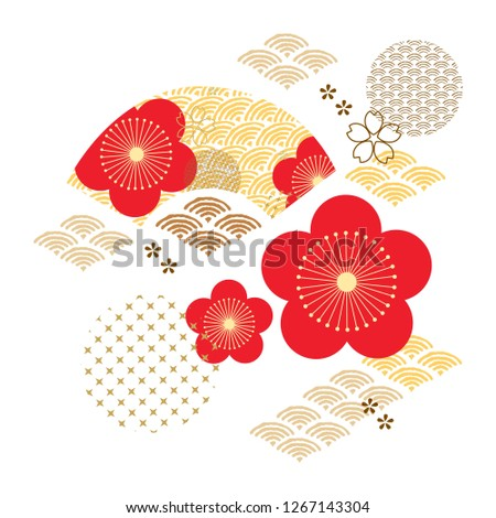 Cherry blossom with Japanese pattern vector. Red flower with wave elements template. #1267143304
