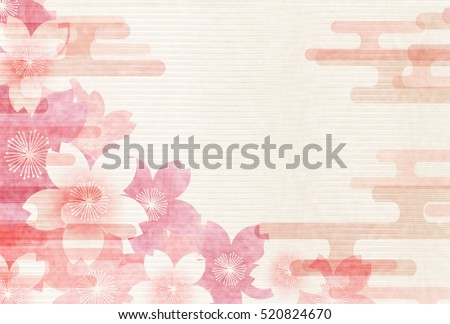 Cherry Japanese paper New Year's card background