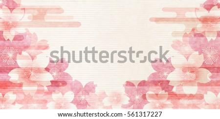 cherry spring japanese paper