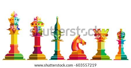 chess piece flat vector